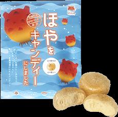 ホヤ飴(一般社団法人カイタク様)